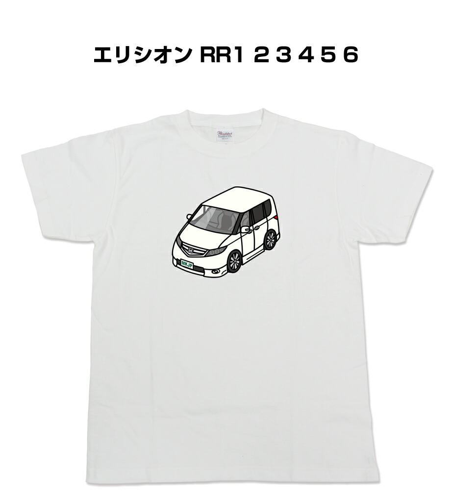 Tシャツ カスタマイズTシャツ シンプル 車特集 ホンダ エリシオン RR1/2/3/4/5/6型 送料無料