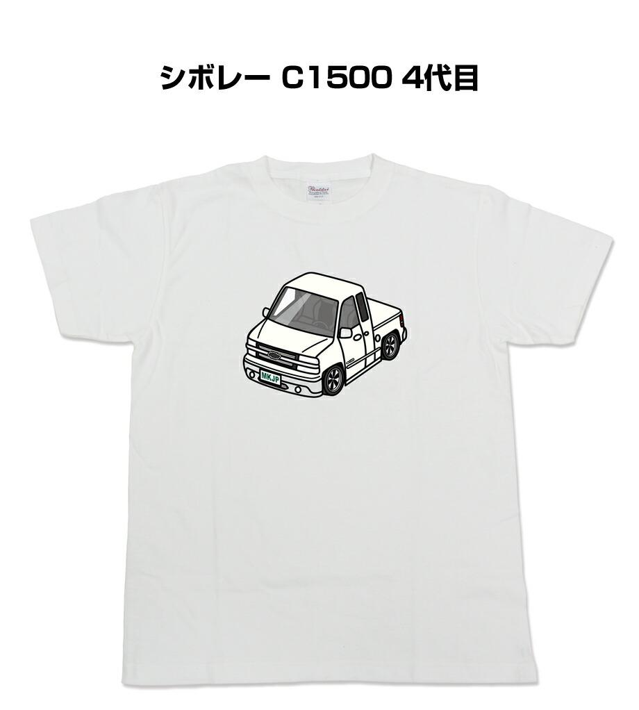 Tシャツ カスタマイズTシャツ シンプル 車特集 CHEVROLET シボレー C1500 4代目 送料無料