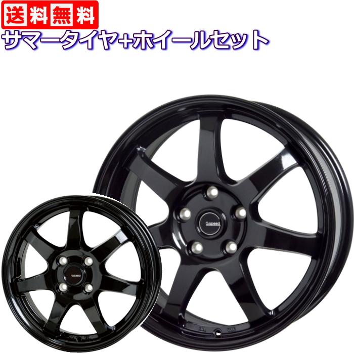 (夏用4本セット) 14インチ 軽量 ジースピード G-03 (サマータイヤ ホイールセット)