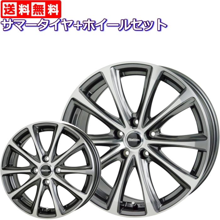 (夏用4本セット) 165/45R16 ラフィット LE-04 (サマータイヤ ホイールセット)