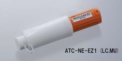 NTT-AT ペン型 光コネクタクリーナー NEOCLEAN-EZ125 ATC-NE-EZ1