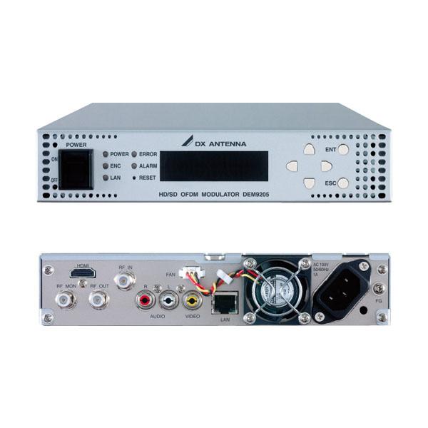 〔送料無料〕 DXアンテナ HD/SDエンコーダー内蔵 OFDM変調器 (館内自主放送用機器) DEM9205