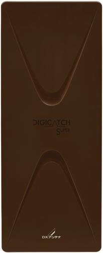 DXアンテナ UHF平面アンテナ DIGICATCH 26素子相当(ブースター内蔵 水平偏波専用) UAH261B(C) (中・弱電界用)