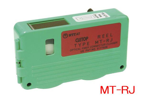 〔送料無料〕 〔まとめ買いお得〕 NTT-AT 光コネクタクリーナ CLETOP(クレトップ) リールタイプ MT-RJタイプ 14100101 (レバータイプ、リール交換方式) 3個Set