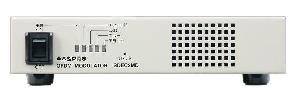 〔送料無料〕 マスプロ 館内OFDM自主放送システム SDエンコーダー内蔵OFDM変調器 SDEC2MD