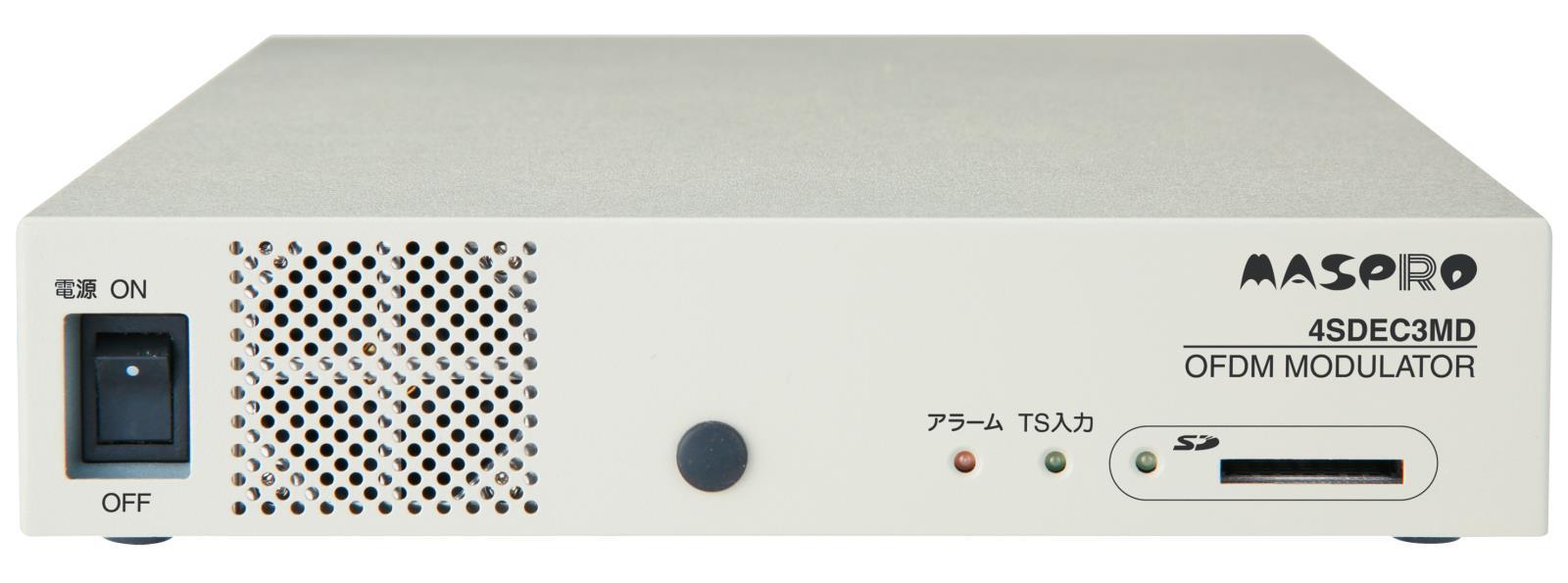 〔送料無料〕 マスプロ 館内OFDM自主放送システム SD4ch.エンコーダー内蔵OFDM変調器 4SDEC3MD
