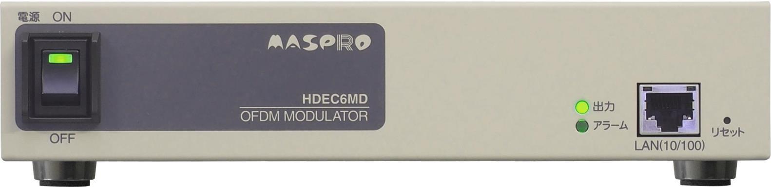 〔送料無料〕 マスプロ 館内OFDM自主放送システム HDMI専用 HDエンコーダー内蔵OFDM変調器 HDEC6MD (HDCP非対応)