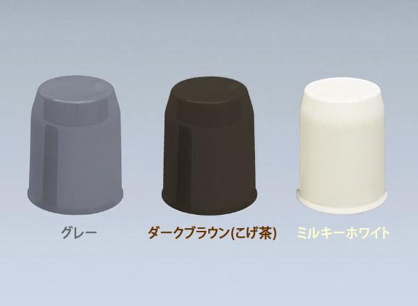 〔まとめ買いお得〕 マサル工業 ボルト用保護カバー 13型 BHC13 100個