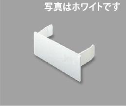 マサル工業 エルダクト付属品 エンド 4020型 LDE42