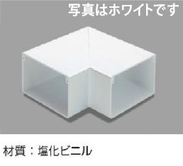 マサル工業 エムケーダクト付属品 平面マガリ 6号 MDM16