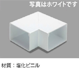 マサル工業 エムケーダクト付属品 平面マガリ 6号200型 MDM620