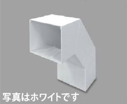 マサル工業 エムケーダクト付属品 外大マガリ 7号200型 MDLS720