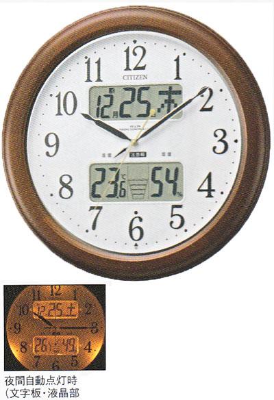 「スーパーセールポイント5倍」電波掛時計 シチズン CITIZEN 壁掛け時計 4FY620-006 インフォームナビ 文字入れ対応、有料 取り寄せ品