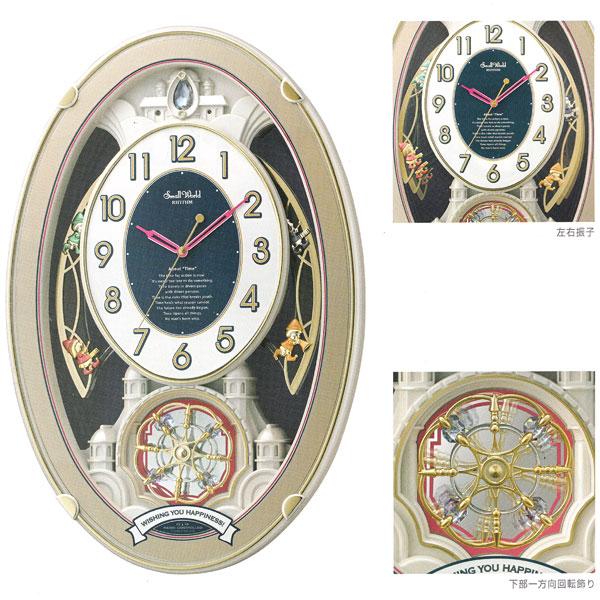 「スーパーセールポイント5倍」メロディ 電波時計 壁掛け時計 スモールワールドウィッシュ 4MN544RH18 掛時計 リズム時計 文字入れ対応、有料 取り寄せ品