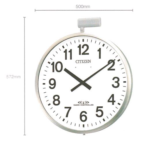 「スーパーセールポイント5倍」シチズン 屋外用大型かけ時計 パルウェーブ電波時計 4MY611-B19 開業・開店祝いの贈り物 記念品ギフトに 取り寄せ品