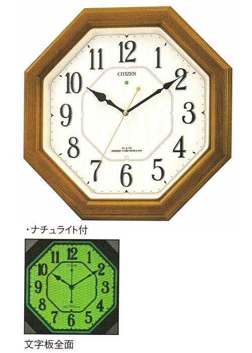 「スーパーセールポイント5倍」電波時計 シチズン 壁掛け時計 蓄光塗料 掛時計ネムリーナ 4MY645-006 名入れ 文字入れ対応《有料》 取り寄せ品