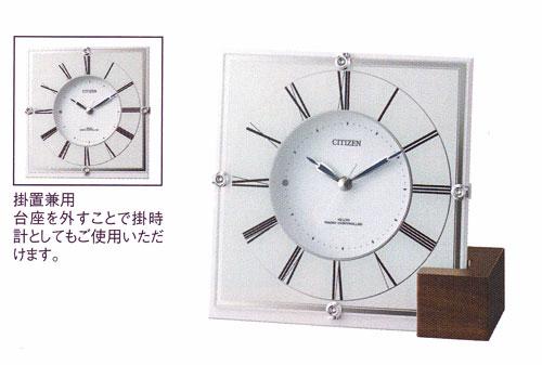 シチズン 置き時計 CITIZEN 電波時計 4RY707-003 電波置時計 文字入れ対応《有料》 取り寄せ品