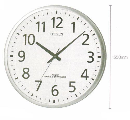 「スーパーセールポイント5倍」壁掛け時計 シチズン 直径55cm(550mm)の大きな電波掛時計 CITIZEN 8MY465-019 文字入れ 名入れ 対応《有料》 取り寄せ品