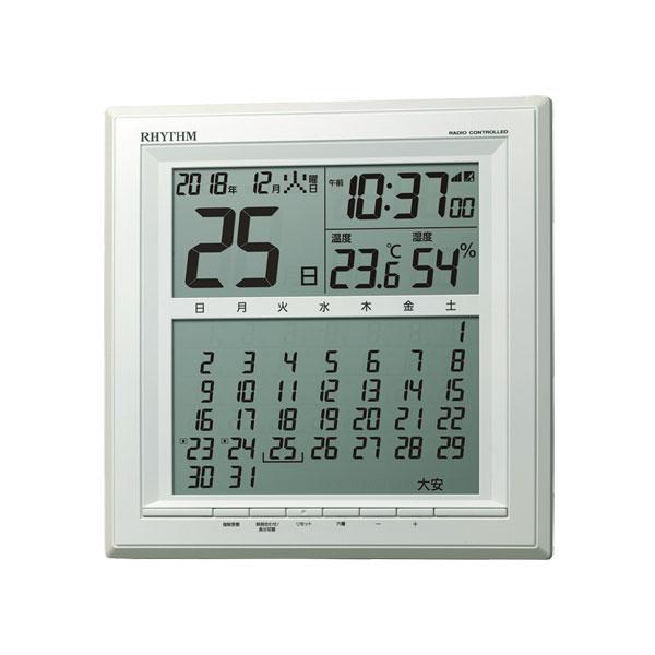 「スーパーセールポイント5倍」壁掛け時計 置き時計 リズム時計 電波時計 8RZ205SR03 六曜付きカレンダー RHYTHM デジタル 文字 名入れ対応、有料 取り寄せ品