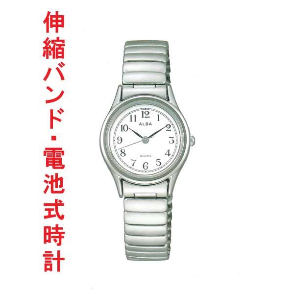 ALBA アルバ 伸縮バンド 女性用腕時計 AQHK439 電池式時計 蛇腹バンド じゃばら 伸び縮み 【名入れ刻印可能、有料】