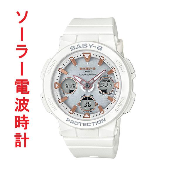 「マラソンポイント5倍」カシオ CASIO ベビーG Baby-G ソーラー 電波時計 BGA-2500-7AJF 【国内正規品】 【取り寄せ品】