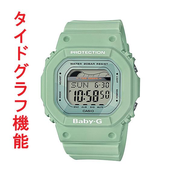 「マラソンポイント5倍」カシオ ベビーG CASIO BABY-G 電池式 BLX-560-3JF デジタル 【国内正規品】 【取り寄せ品】