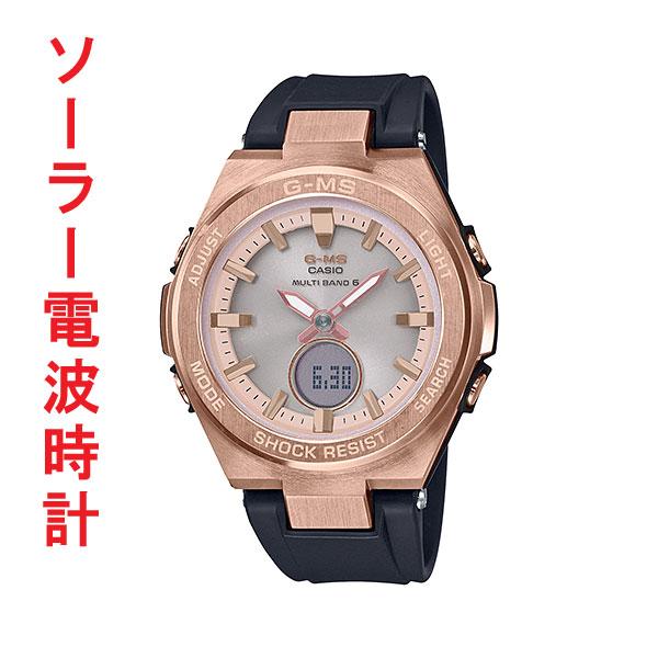 「マラソンポイント5倍」カシオ ベビーG ソーラー電波時計 MSG-W200G-1A1JF CASIO Baby-G 腕時計 【国内正規品】 【10文字まで刻印対応、有料 【取り寄せ品】
