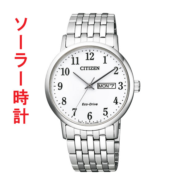 「マラソンポイント5倍」腕時計 メンズ シチズン ソーラー 時計 BM9010-59A CITIZEN カレンダー付き 【刻印対応、有料】 【取り寄せ品】【ed7k】