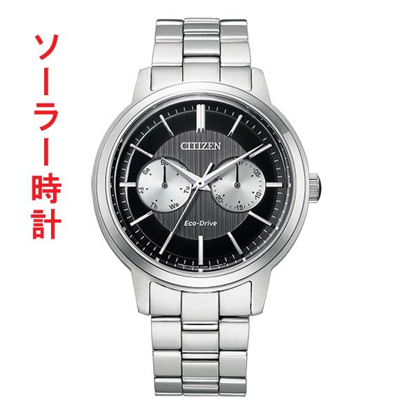 「マラソンポイント5倍」シチズン ソーラー 腕時計 メンズ BU4030-91E CITIZEN COLLECTION 名入れ刻印対応、有料 取り寄せ品【ed7k】