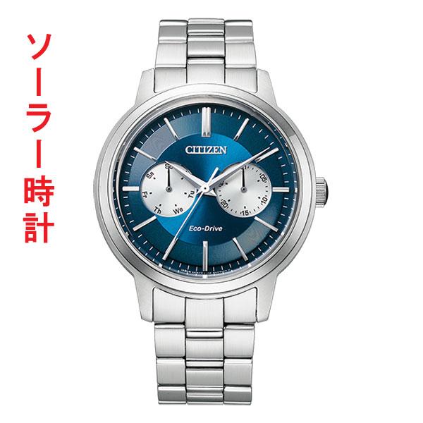 「マラソンポイント5倍」シチズン ソーラー 腕時計 メンズ BU4030-91L CITIZEN COLLECTION 名入れ刻印対応、有料 取り寄せ品【ed7k】