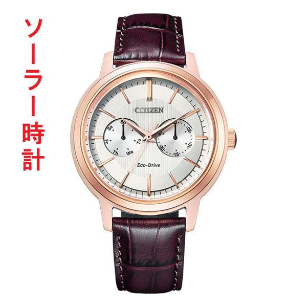 「マラソンポイント5倍」シチズン ソーラー 腕時計 メンズ BU4032-11A CITIZEN COLLECTION 名入れ刻印対応、有料 取り寄せ品【ed7k】