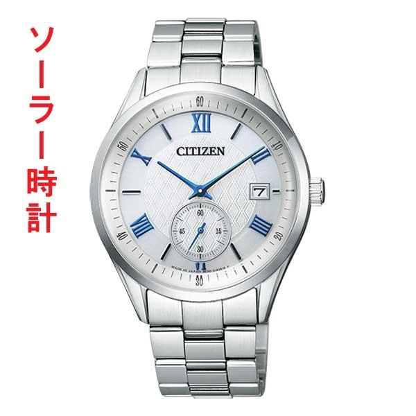 「マラソンポイント5倍」シチズン CITIZEN コレクション ソーラー 腕時計 メンズ BV1120-91A 刻印対応、有料【ed7k】