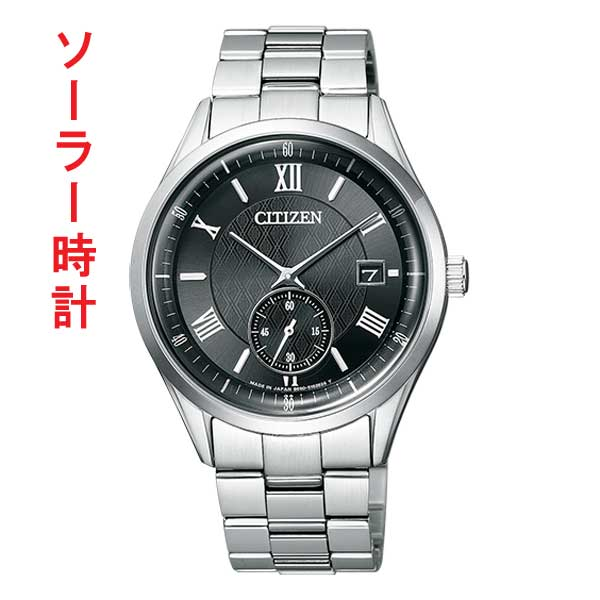「マラソンポイント5倍」シチズン CITIZEN コレクション ソーラー 腕時計 メンズ BV1120-91E 刻印対応、有料 取り寄せ品【ed7k】