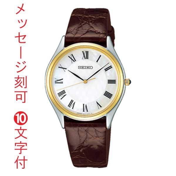 名入れ時計 刻印10文字つき セイコー SEIKO 男性用腕時計 取り寄せ品 ドルチェ ウォッチ SACM152 取り寄せ品 ドルチェ 名入れ時計【コンビニ受取対応商品】 代金引換不可, Cyberplugs:b7bf042f --- sunward.msk.ru