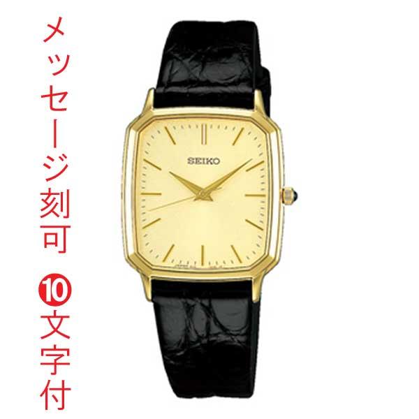 名入れ時計 刻印10文字つき 腕時計 セイコー ドルチェ 男性用 腕時計 SACM154 革バンド 電池式 四角 SACM154 角型 四角 取り寄せ品【コンビニ受取対応商品】 代金引換不可, エイプラス:2888922d --- sunward.msk.ru