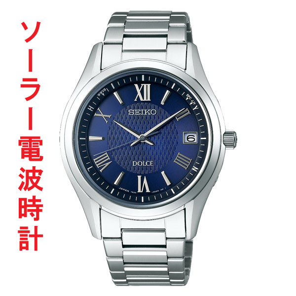 「マラソンポイント5倍」セイコー ソーラー電波時計 SADZ197 ドルチェ SEIKO DOLCE 男性用 腕時計 メンズウオッチ 刻印対応、有料 取り寄せ品