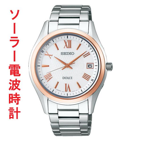 「マラソンポイント5倍」セイコー ソーラー電波時計 SADZ200 ドルチェ SEIKO DOLCE 男性用 腕時計 メンズウオッチ 刻印対応、有料 取り寄せ品