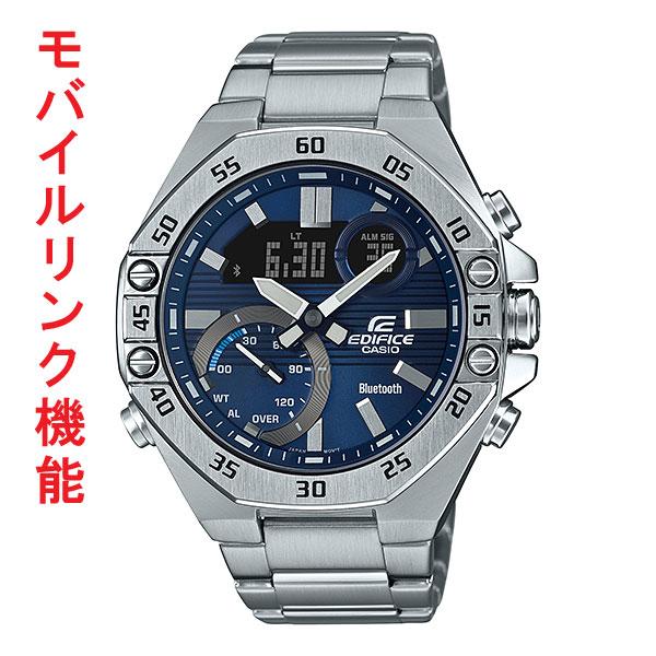 「マラソンポイント5倍」スマホと連携で時刻修正 ソーラー 時計 ECB-10YD-2AJF 男性用 腕時計 カシオ エディフィス 取り寄せ品