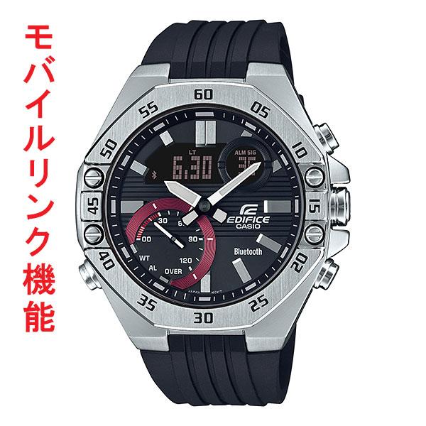 「マラソンポイント5倍」スマホと連携で時刻修正 ソーラー 時計 ECB-10YP-1AJF 男性用 腕時計 カシオ エディフィス 取り寄せ品