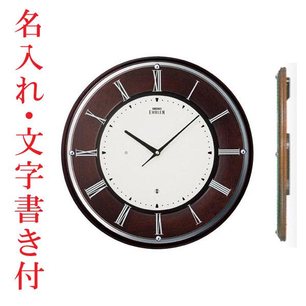「スーパーセールポイント5倍」名入れ時計 文字入れ付き 壁掛け時計 セイコー SEIKO 電波時計 エンブレム EMBLEM HS540B 送料無料 取り寄せ品 代金引換不可
