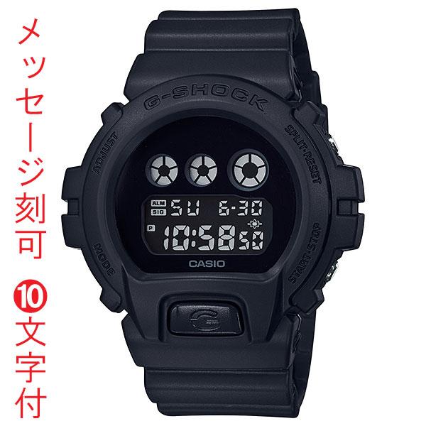 「マラソンポイント5倍」CASIO G-SHOCK カシオ Gショック メンズ DW-6900BBA-1JF 名入れ 腕時計 刻印10文字付 国内正規品 取り寄せ品