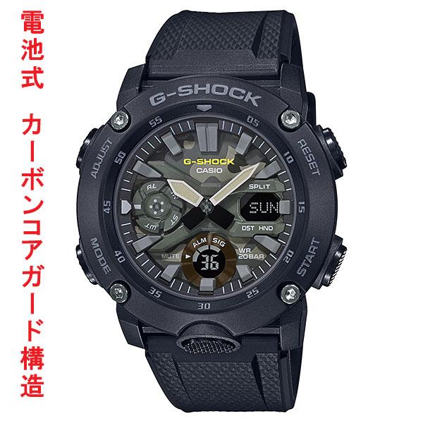 「マラソンポイント5倍」Gショック G-SHOCK ジーショック カシオCASIO 腕時計 メンズ GA-2000SU-1AJF デジアナ 国内正規品 刻印不可