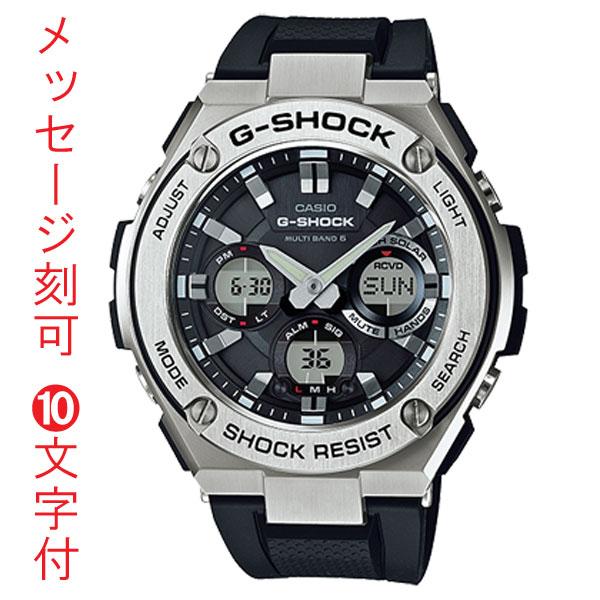 28fe77d39897 秒針付き 国内正規品 カシオ Gショック GA-800-1AJF メンズ腕時計 取り寄せ品 裏 ...