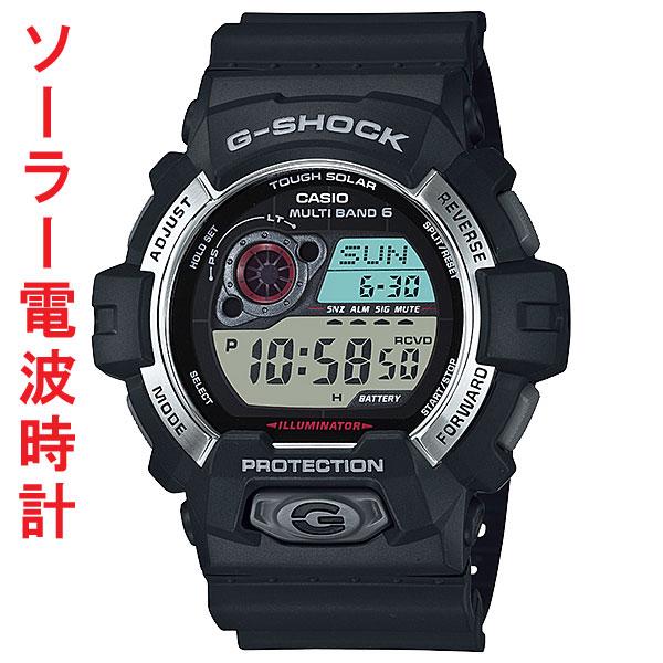「マラソンポイント5倍」カシオ Gショック ソーラー電波時計 GW-8900-1JF メンズ腕時計 国内正規品 刻印対応、有料 取り寄せ品