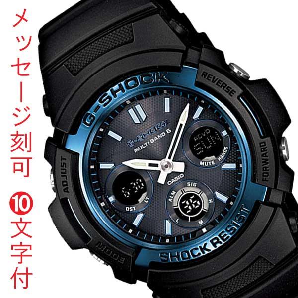 「マラソンポイント5倍」カシオ Gショックソーラー電波時計 ジーショック AWG-M100A-1AJF アナデジ メンズ腕時計 名入れ腕時計 刻印10文字付 国内正規品 取り寄せ品 代金引換不可