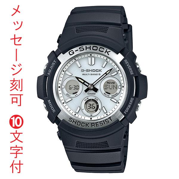 「マラソンポイント5倍」Gショック 名入れ 腕時計 刻印10文字付 ソーラー電波時計 ジーショック AWG-M100S-7AJF メンズ腕時計 カシオ 国内正規品 取り寄せ品 代金引換不可