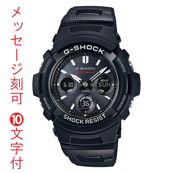 「マラソンポイント5倍」名 入れ 名前 刻印 10文字付 ソーラー電波時計 ジーショック AWG-M100SBC-1AJF メンズ 腕時計 カシオ Gショック 国内正規品 取り寄せ品