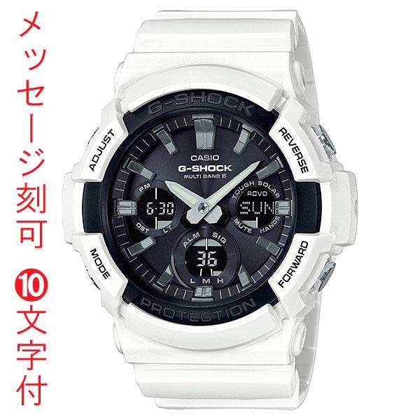 「マラソンポイント5倍」名 入れ 刻印 10文字付 カシオ Gショック ソーラー電波時計 GAW-100B-7AJF CASIO G-SHOCK メンズ腕時計 デジアナ 国内正規品 取り寄せ品