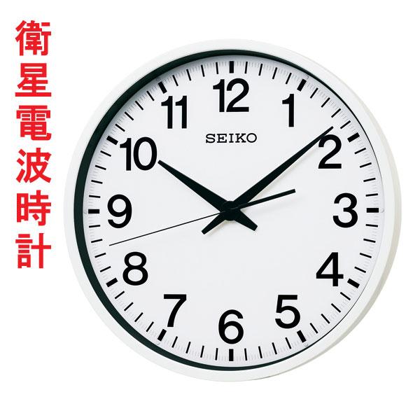 「スーパーセールポイント5倍」GPS衛星電波を受信する壁掛け時計 掛時計 電波時計 GP201W セイコー SEIKO スペースリンク 取り寄せ品