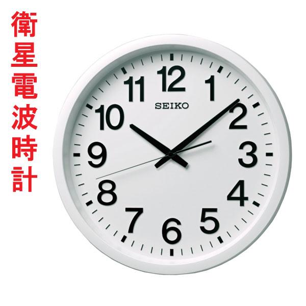 「スーパーセールポイント5倍」GPS衛星電波を受信する壁掛け時計 掛時計 電波時計 GP202W セイコー SEIKO スペースリンク 文字入れ対応、有料 取り寄せ品